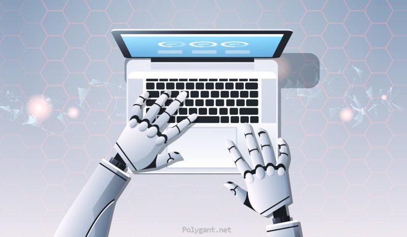 тенденции искусственного интеллекта