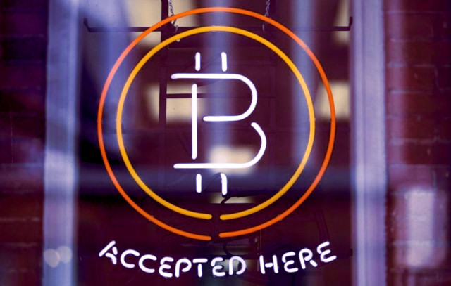 места где принимают bitcoin