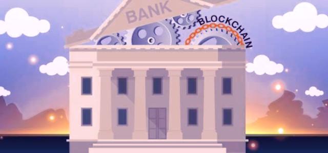 банки за блокчейн