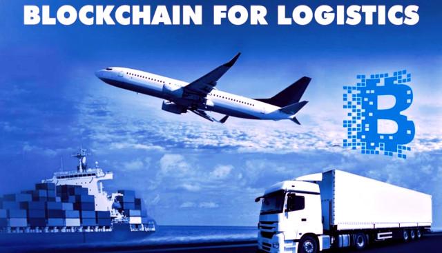 блокчейн в логистике