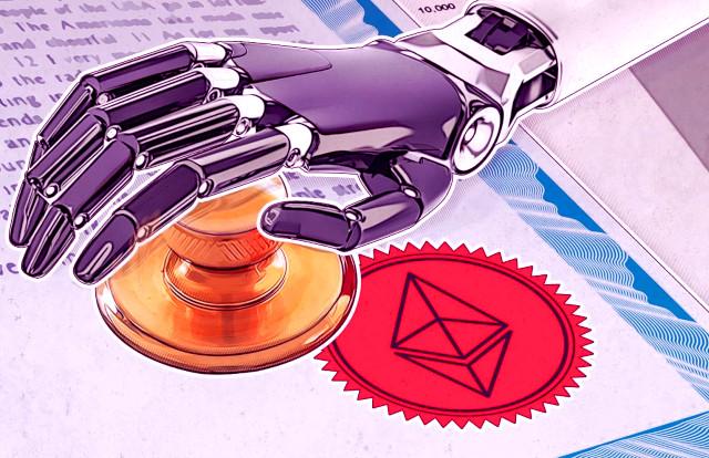 смарт-контракты на ethereum