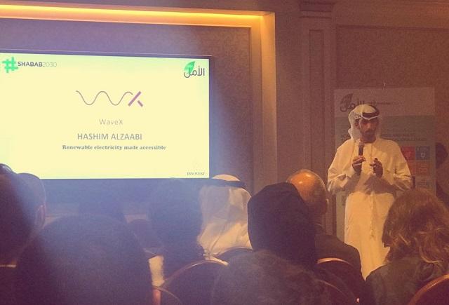 blockchain in the Emirates