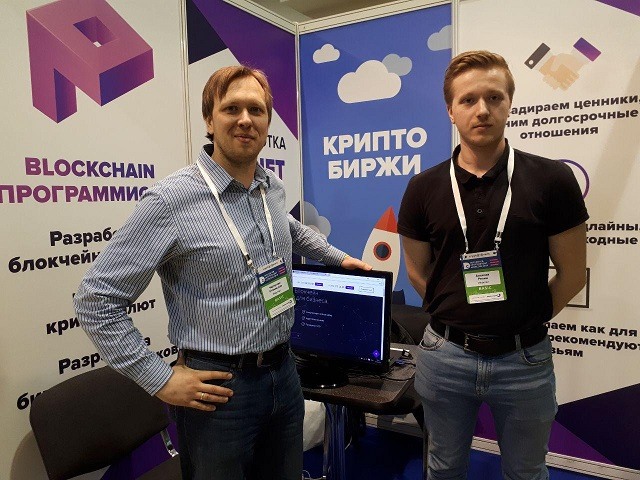 Полигант на DeCenter CryptoEvent