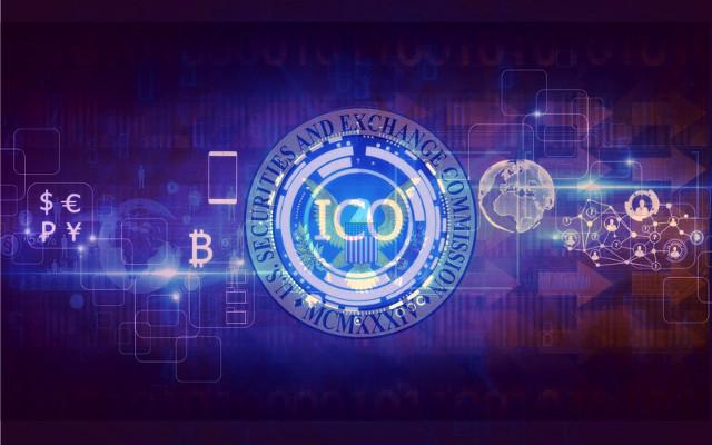 SEC регулирует ICO