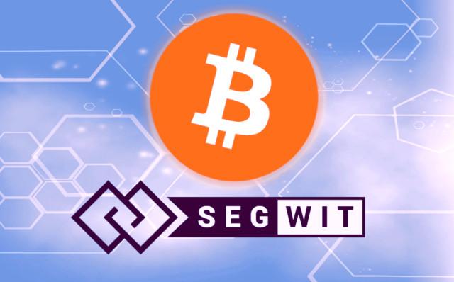 Segregated Witness и его влияние на Bitcoin