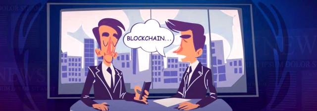 шумиха вокруг блокчейна