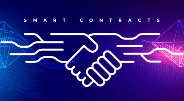 преимущества смарт-контрактов